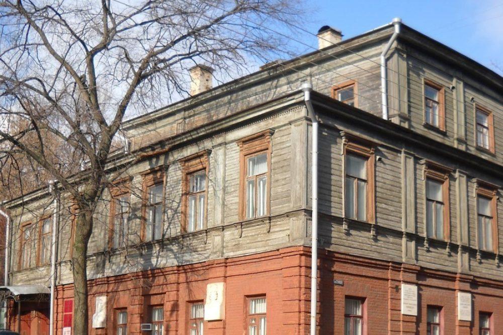 Maxim Gorky Apartment Museum