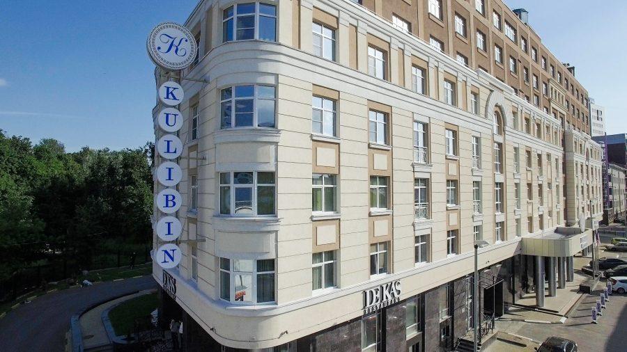 «Кулибин» Парк-Отель & SPA»